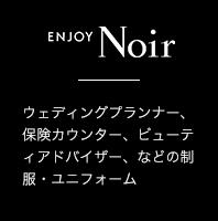 enjoyn Noir